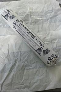 Picture of Hrubomleté 1,5 kg