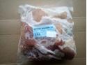 Obrázek Vepřová svalovina kusová 1kg