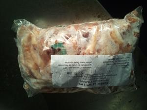 Picture of Kuřecí letky 1kg