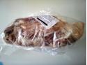 Obrázek Kachní trupy (hřbety) karton 12kg (44 Kč/kg)